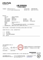 養樂多-衛生規格檢驗報告20210129_page-0001