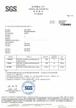 冷凍百香果包-衛生規格檢驗報告20210205_page-0001