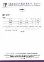 仙草汁-衛生規格檢驗報告20210226_page-0002