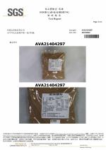 黑糖糖粉-衛生規格檢驗報告20210503_page-0003