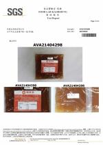 梅果漿-衛生規格檢驗報告20210503_page-0003