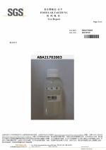 椰果-生菌數檢驗報告20210715_page-0003