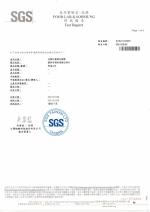 桂圓紅棗風味糖漿-衛生規格防腐劑檢驗報告20210202_page-0001