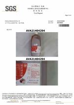 蘋果醋-衛生規格檢驗報告20210503_page-0003