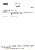 椰果-生菌數檢驗報告20210715_page-0004