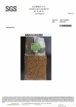 粉圓-衛生規格防腐劑檢驗報告20210122_page-0007