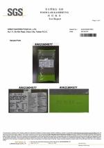 寒天晶球1-微生物重金屬報告20210707_page-0007