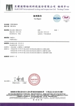 仙草汁-衛生規格檢驗報告20210226_page-0001