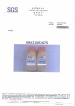 冷凍金桔汁-衛生規格檢驗報告.20210617有源_page-0003