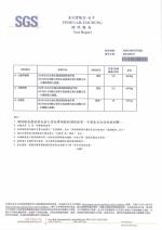 冷凍檸檬汁-衛生規格檢驗報告-20210617-有源_page-0002