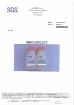 冷凍檸檬汁-衛生規格檢驗報告-20210617-有源_page-0003