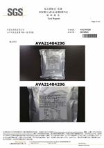 蒟蒻冰凍粉(綠茶風味)-衛生規格檢驗報告20210503_page-0003