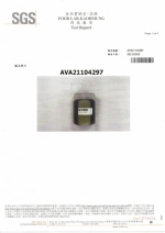 桂圓紅棗風味糖漿-衛生規格防腐劑檢驗報告20210202_page-0003