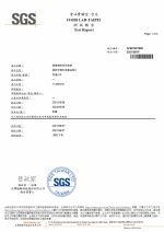 奶精-衛生標準檢驗報告2021.09.07_page-0001