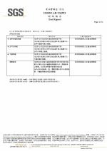奶精-衛生標準檢驗報告2021.09.07_page-0004