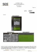 寒天晶球1-微生物重金屬報告20210707_page-0003