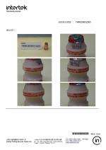 養樂多-衛生規格檢驗報告20210129_page-0004