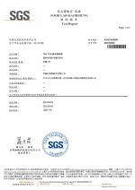 蘋果醋-衛生規格檢驗報告20210503_page-0001
