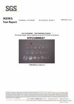 PP杯-溶出測試耐熱檢驗報告2021.08.02_page-0004