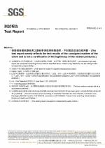 PP杯-溶出測試耐熱檢驗報告2021.08.02_page-0003