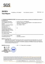 PP杯-溶出測試耐熱檢驗報告2021.08.02_page-0001