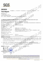 紙杯-溶出測試耐熱報告20200415_page-0001