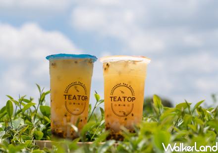 陪老爸喝杯手搖飲!TEA TOP第一味鮮果「-196℃急速鮮凍」技術,推出夏季必喝「果粒茶」系列飲品,再加碼爸爸節88折優惠活動。